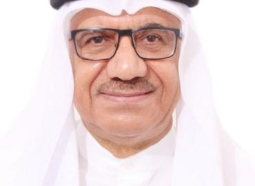 السيد عبدالرحمن عبدالله محمد