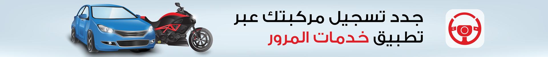 gigi takaful banner-01 (1)_ar